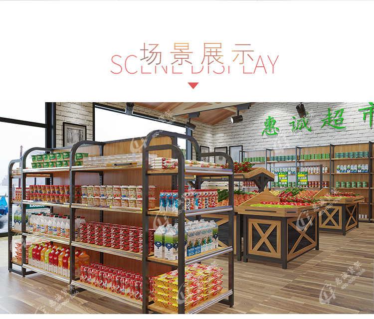 圆角直角钢木超市货架_02.jpg
