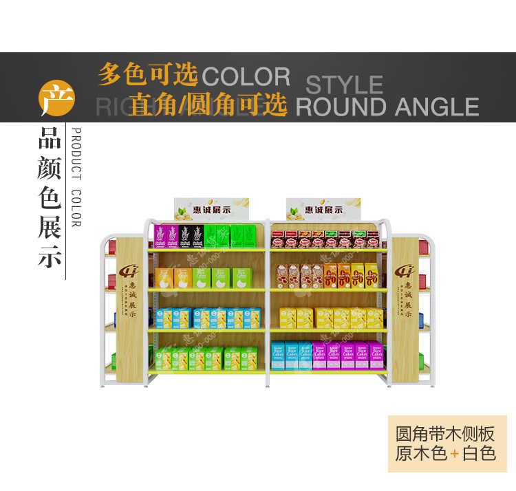 圆角直角钢木超市货架_11.jpg