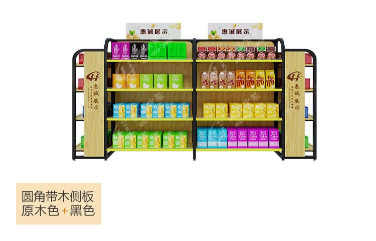 圆角直角钢木超市货架_12.jpg