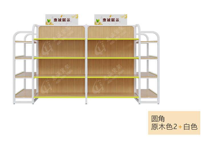 圆角直角钢木超市货架_13.jpg