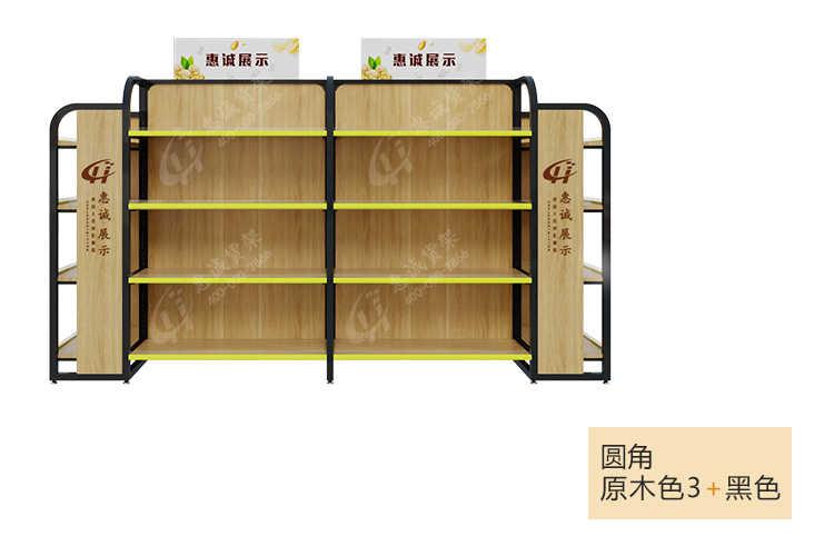 圆角直角钢木超市货架_14.jpg