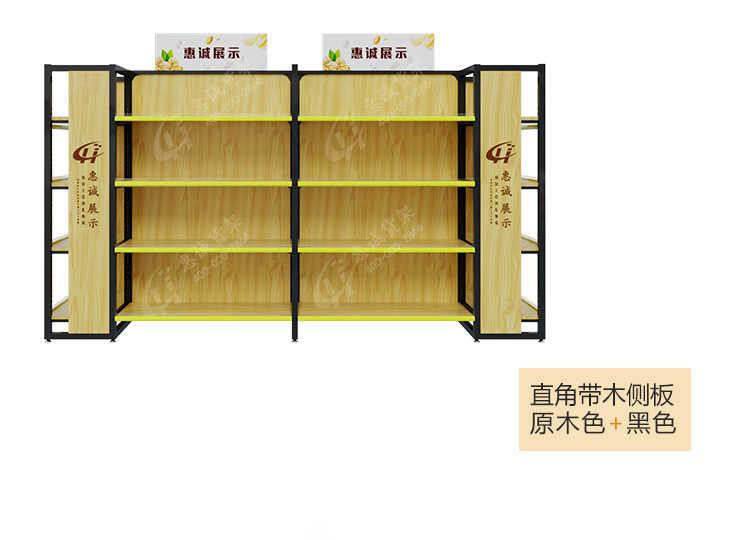 圆角直角钢木超市货架_15.jpg