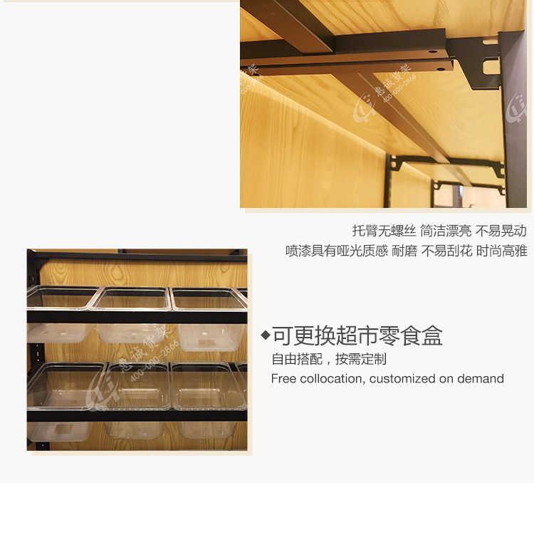 圆角直角钢木超市货架_23.jpg
