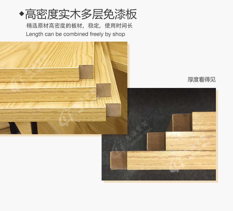 圆角直角钢木超市货架_21.jpg