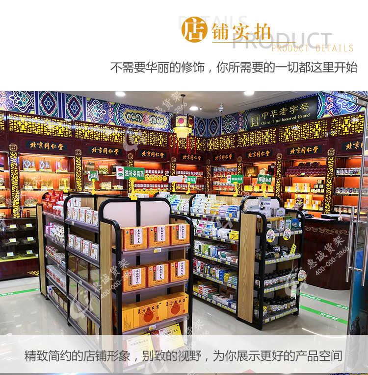 圆角直角钢木超市货架_26.jpg