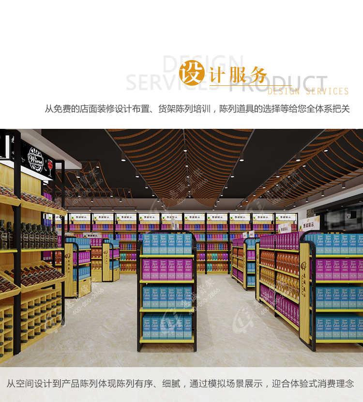 圆角直角钢木超市货架_28.jpg