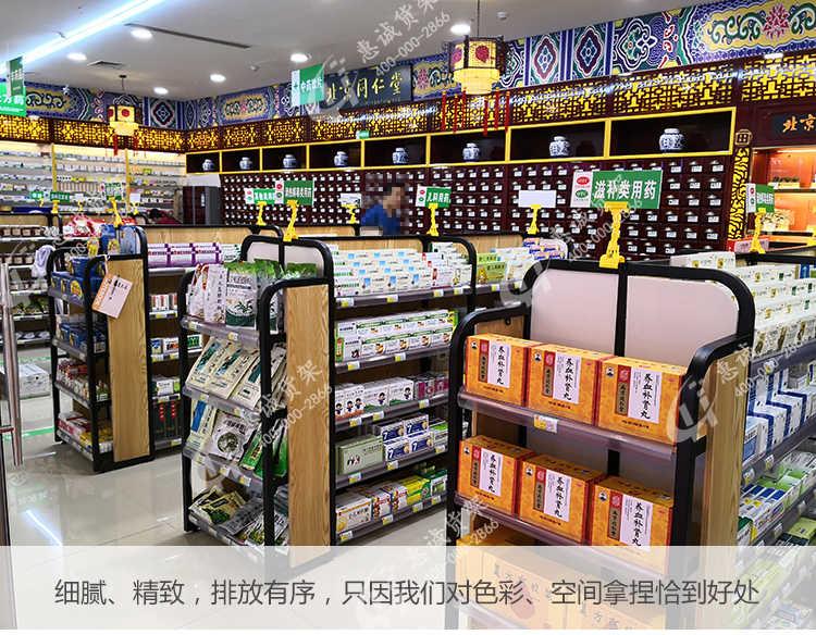 圆角直角钢木超市货架_27.jpg