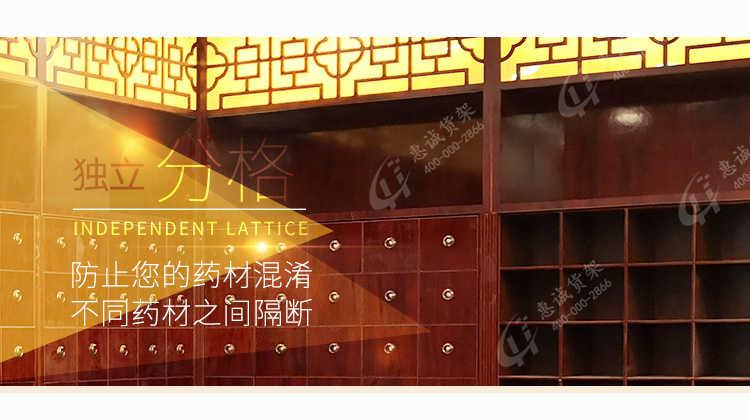 药店参茸矮柜-ZYGB款图片1-25