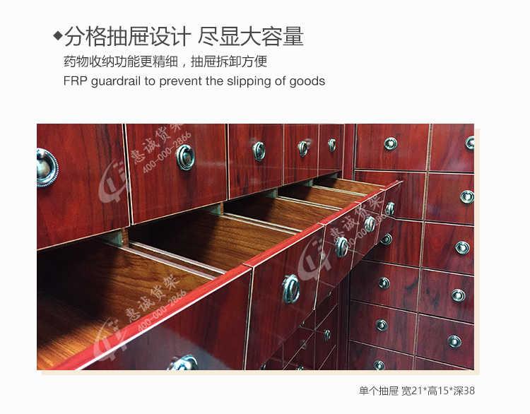 药店参茸矮柜-ZYGB款图片1-24
