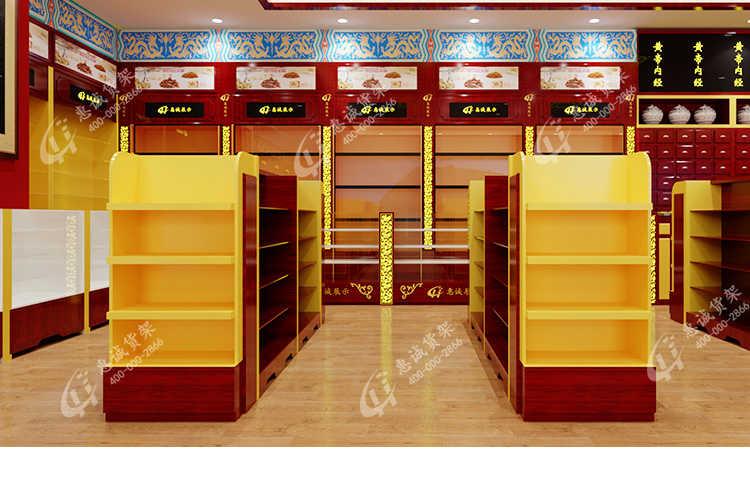 药店参茸矮柜-ZYGB款图片1-32