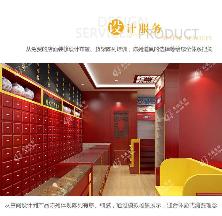 药店参茸矮柜-ZYGB款图片1-31