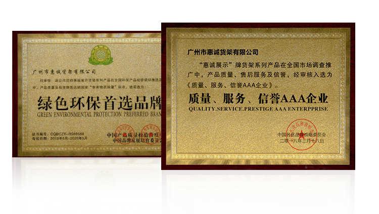 药店参茸矮柜-ZYGB款图片1-37