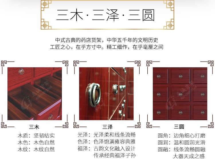 中药柜+宝龙柜_09.jpg