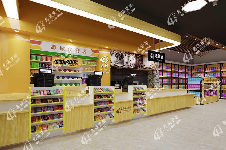 收银台|超市收银台
