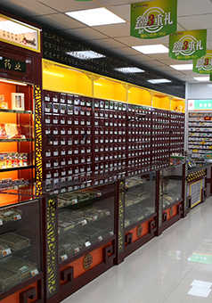 Pharmacy shelf