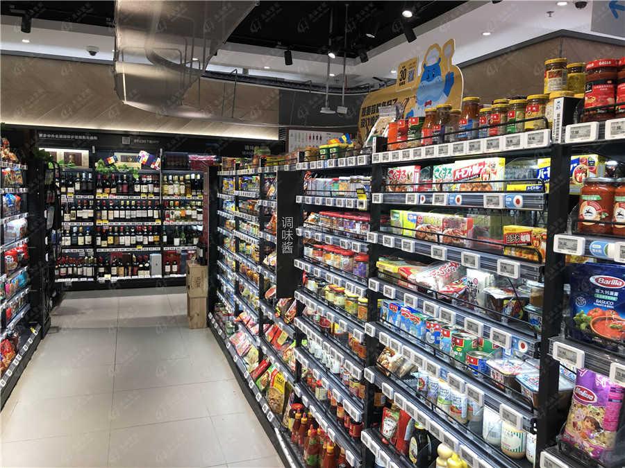 超市货架 调料酱货架