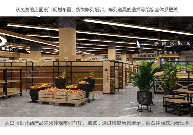 超市中岛_13.jpg