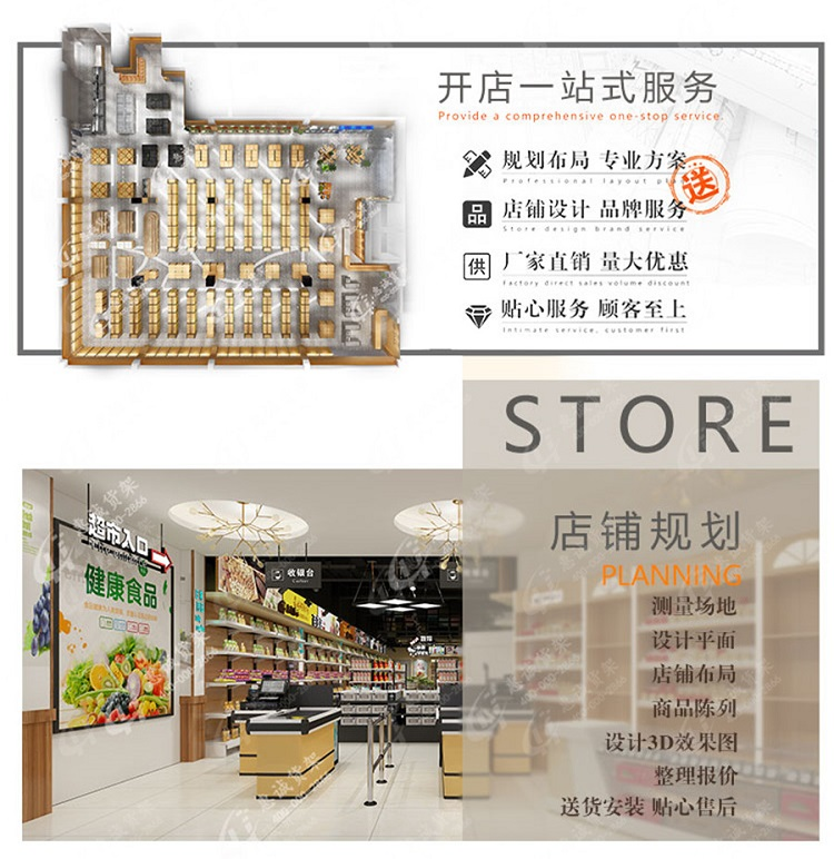 超市中岛_14.jpg