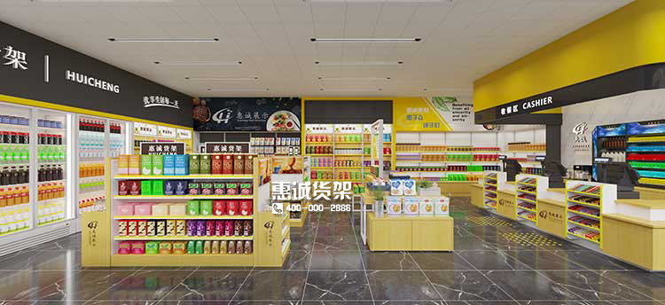 超市货架-便利店货架-中岛区