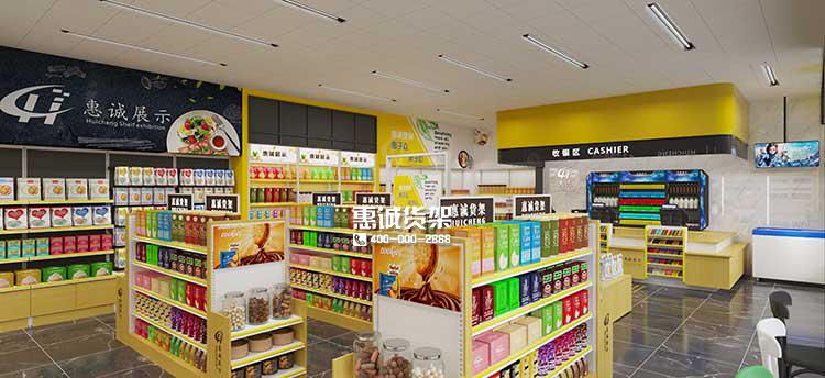 超市货架-便利店货架