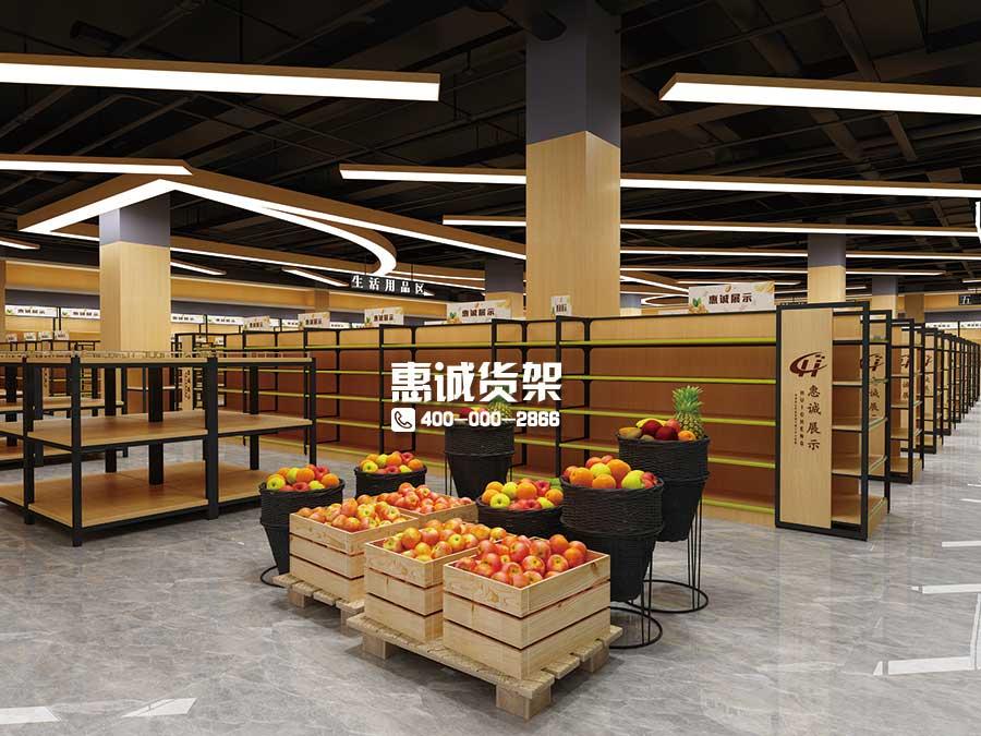 生鲜超市货架摆放图片2