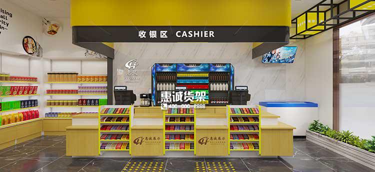 超市货架-便利店货架-收银区