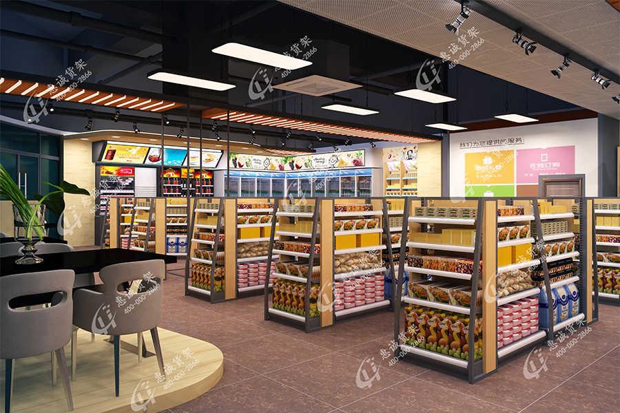 超市陈列设计
