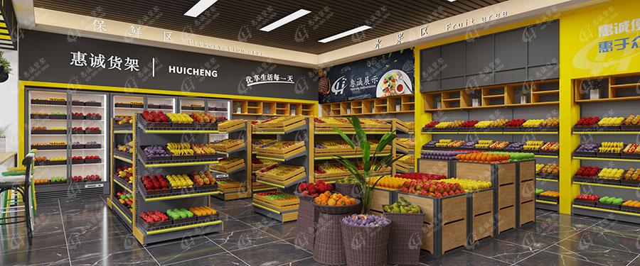 果蔬货架效果展示图2