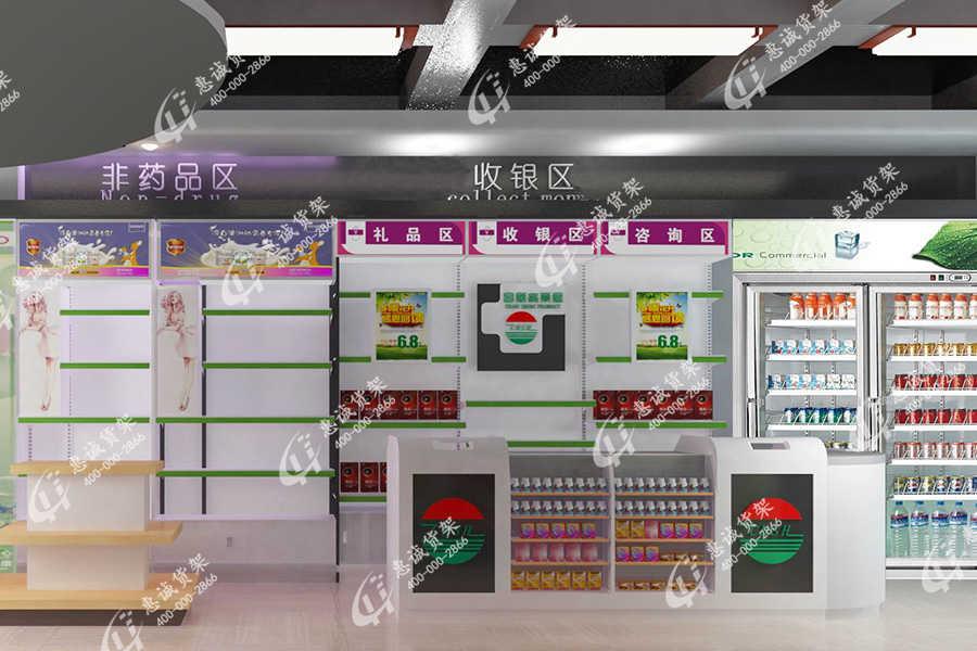 药店货架摆放图片