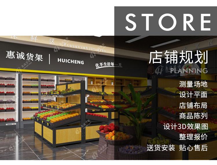 大型超市收银台图片1-19