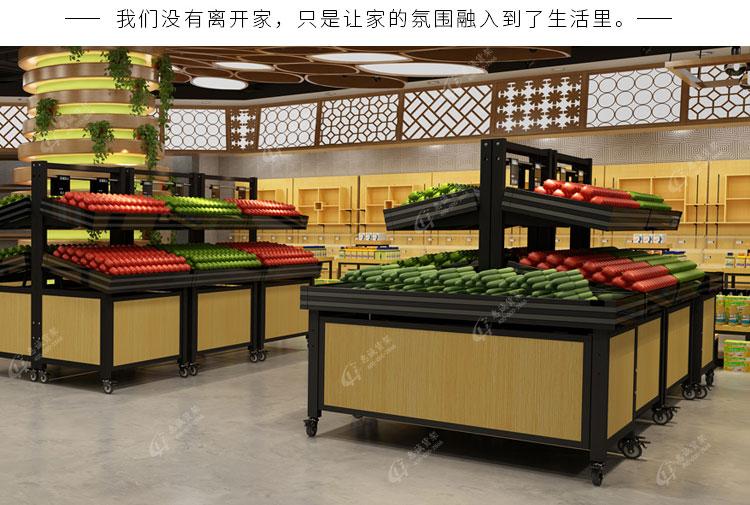 永辉款果蔬货架图片1-10