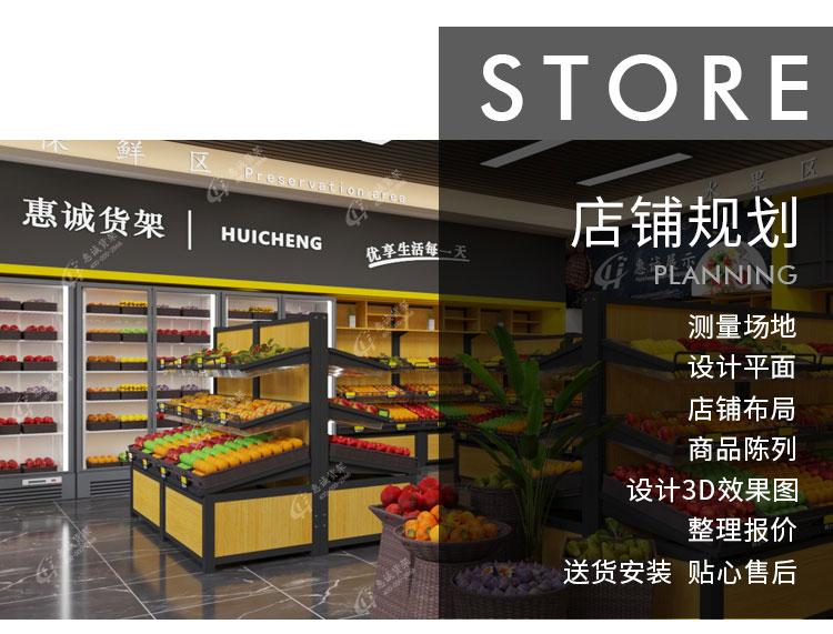 超市货架图片