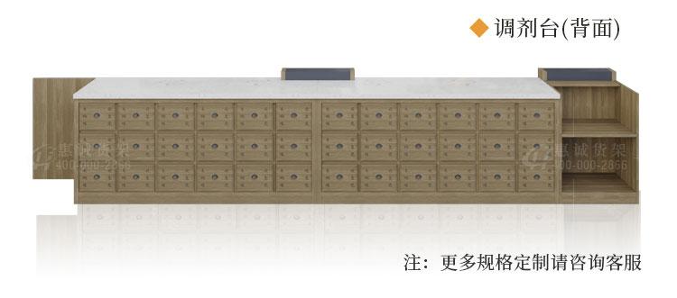 雕花参茸柜组合图片1-8