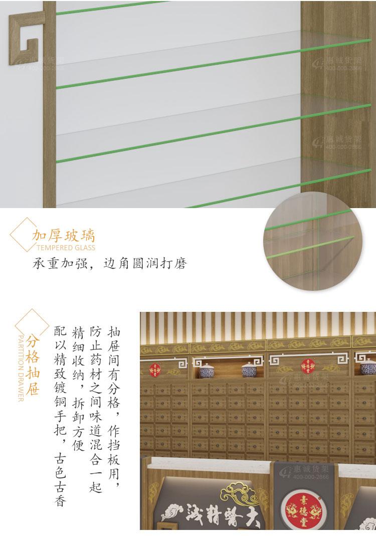 雕花参茸柜组合图片1-14
