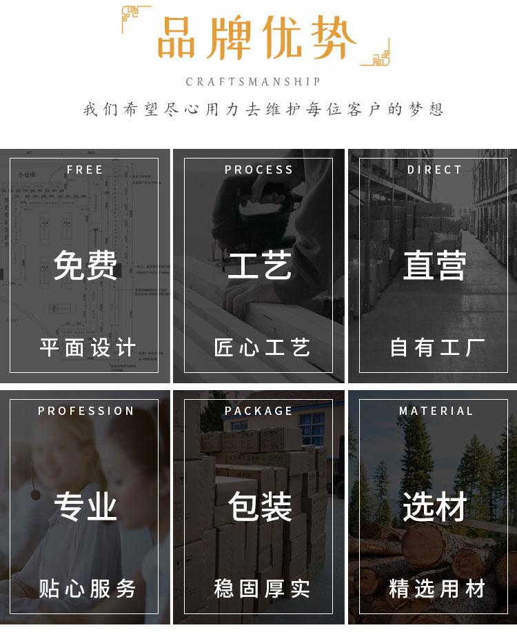雕花参茸柜组合图片1-16