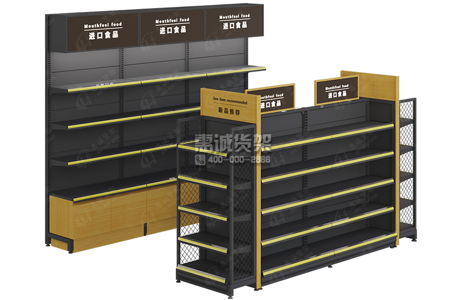 Double sided or single sided boutique steel wood wall shelf