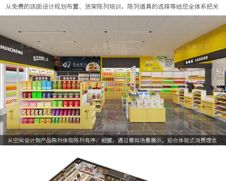 大型超市收银台图片1-17