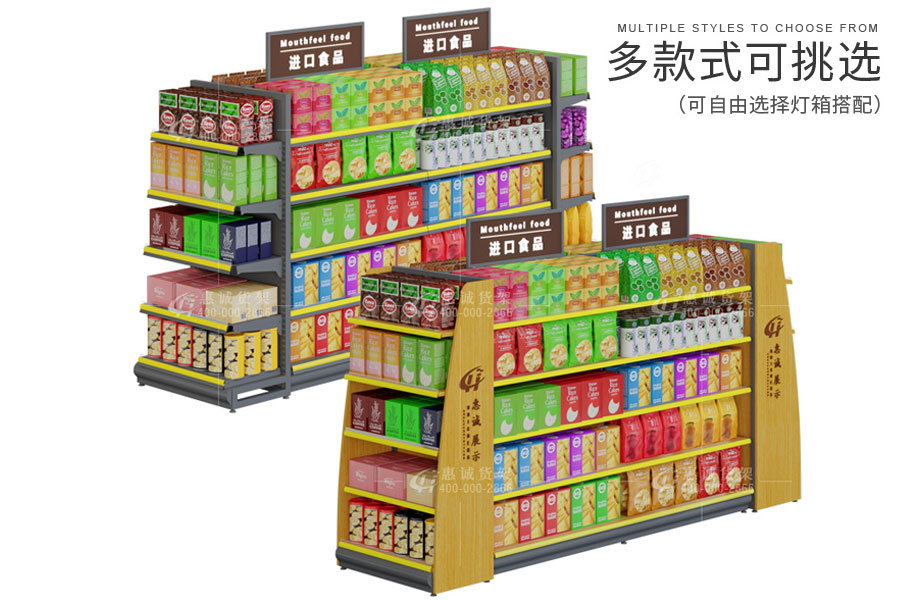 High quality steel display rack wood shelf for supermarket/store/stationery shop