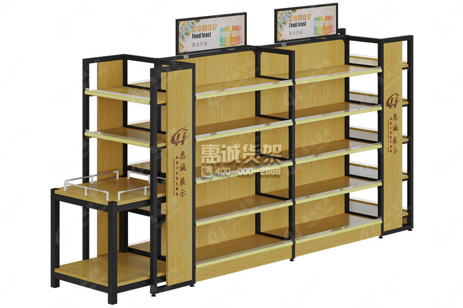 OEM accepted metal gondola shelf /gondola shelving/gondola supermarket shelf