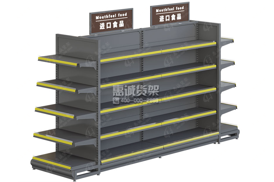 Boutique Convenience store double sided metal display shelf