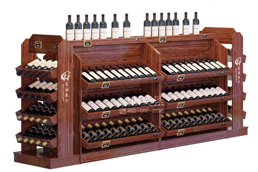 Huicheng Boutique Wine Rack -Double Sided Wooden Wine Shelf