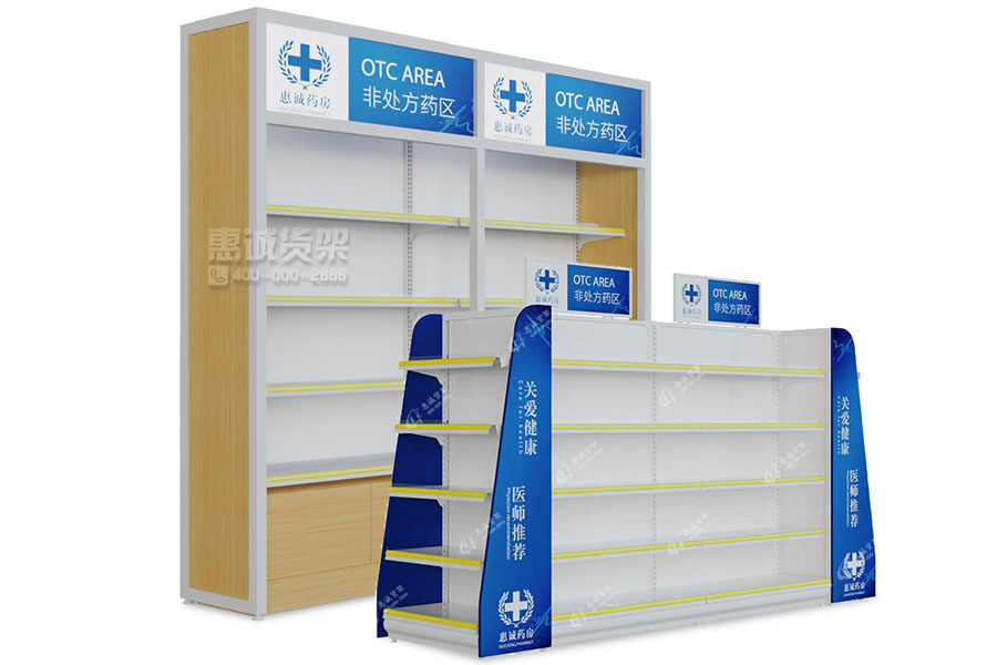 Multifunctional western medicine shelf display rack pharmacy display shelves for medicine store