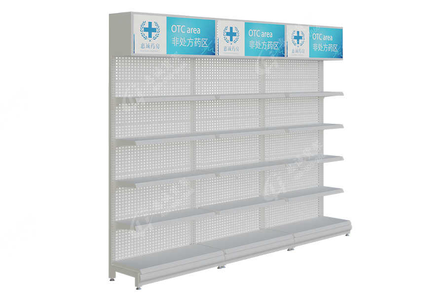 Functional white metal wall shelf single side pharmacy shelves display rack