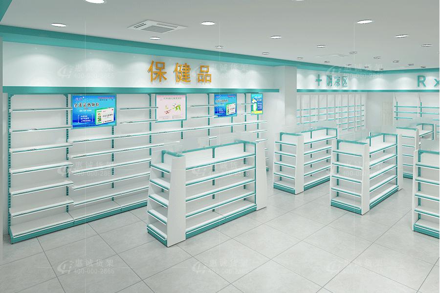 药店货架陈列2